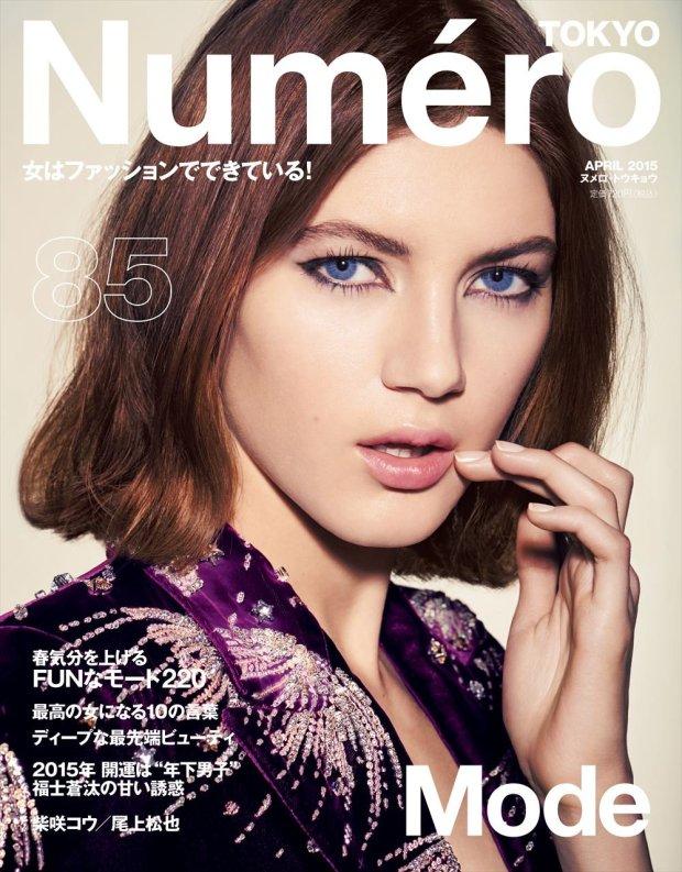 Valery Kaufman - Numero Cover April 2015 Cover
