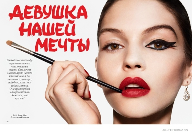 red-beauty-makeup-editorial02